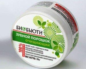 Натуральные зубные порошки БиоБьюти