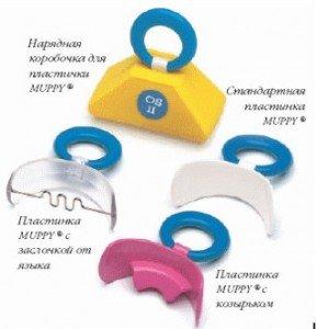 Вестибулярная пластинка и зубочелюстные аномалии