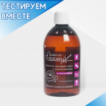 Профессор Персин с хлоргексидином