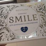 Система для отбеливания зубной эмали Revyline Smile