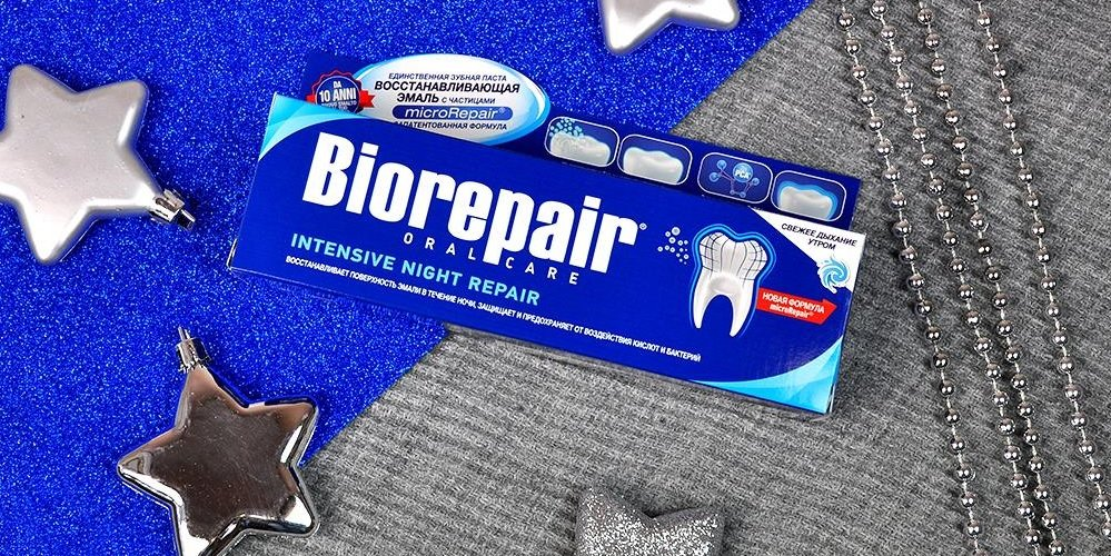 Biorepair Intensive Night Repair