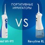 Портативные ирригаторы B.Well WI-911 Vs Revyline RL 200