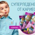 Профилактика кариеса у детей при помощи заменителей сахара